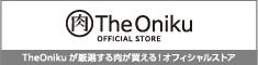 The Oniku